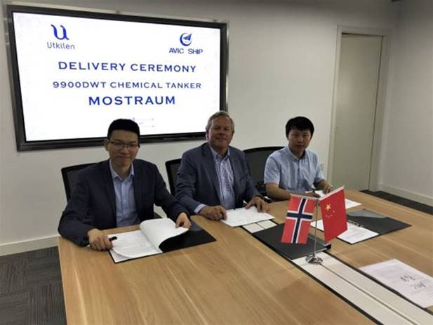 Espen Bjelland, CFO of Utkilen together with representatives from AVIC Dingheng Shipyard – taking delivery of M/T Mostraum in Shanghai, China on the 27th of June 2019.